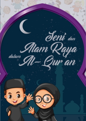 City of Mosques Eid Mubarak (Blessed Eid) card in vector format.